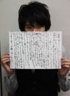 2009sinnenhoripuro_2