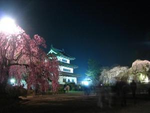 2010_05_05_2