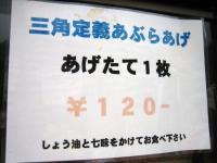 2010_07_17_6