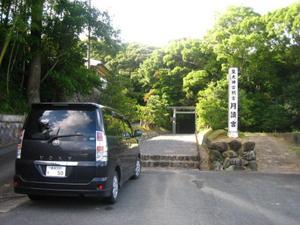 2010_08_071
