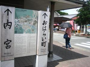 2010_08_07_3