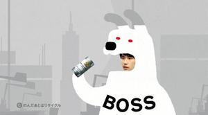 Bosscm3