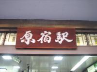 2010_10_16_4