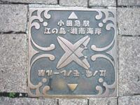 2010_10_17_3