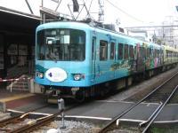 2010_10_17_7
