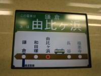 2010_10_17_8