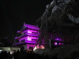 2011_01_01_4