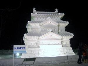2011_02_12_8