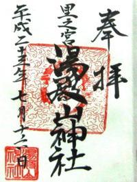 2011071