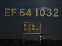 077_2