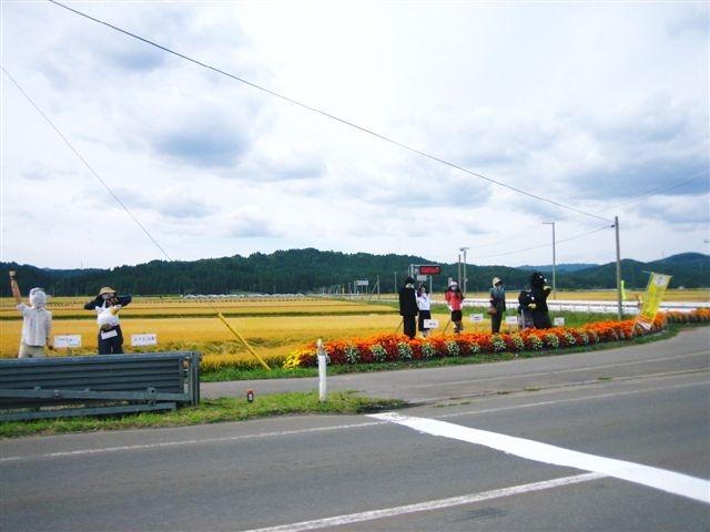 2008_10_05__3