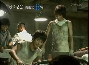 Kaiji12