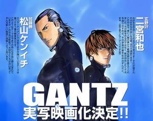 Gantz1_2