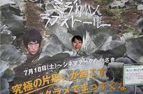 Takasaki2