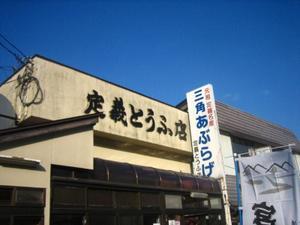 2010_04_04_3